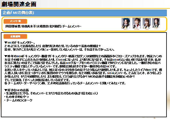 f:id:omoshirosoccer:20180827182029p:plain