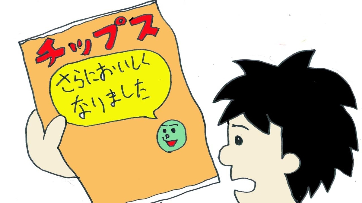 f:id:omoshirosoccer:20200416195750j:plain