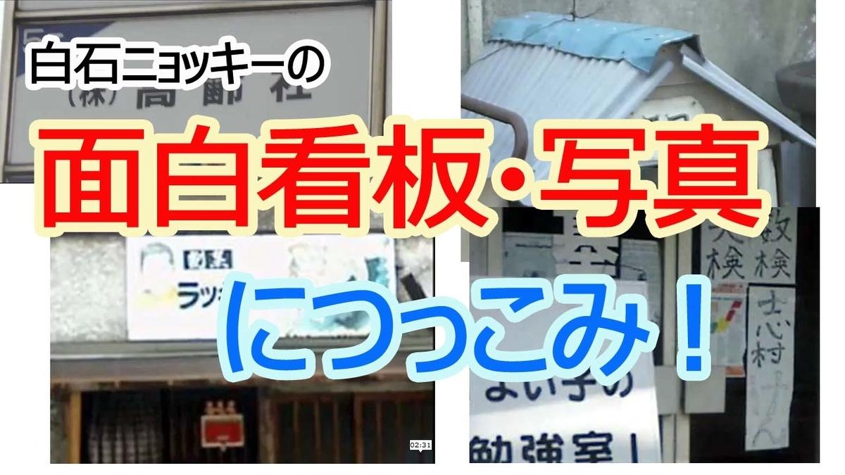 f:id:omoshirosoccer:20200418132938j:plain