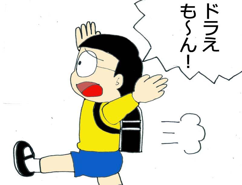 f:id:omoshirosoccer:20200419181848j:plain