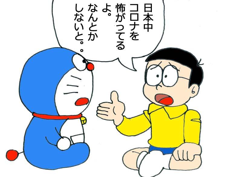 f:id:omoshirosoccer:20200419181910j:plain