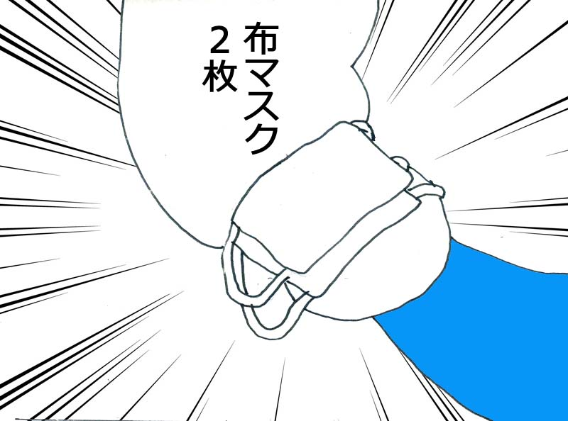 f:id:omoshirosoccer:20200419181924j:plain