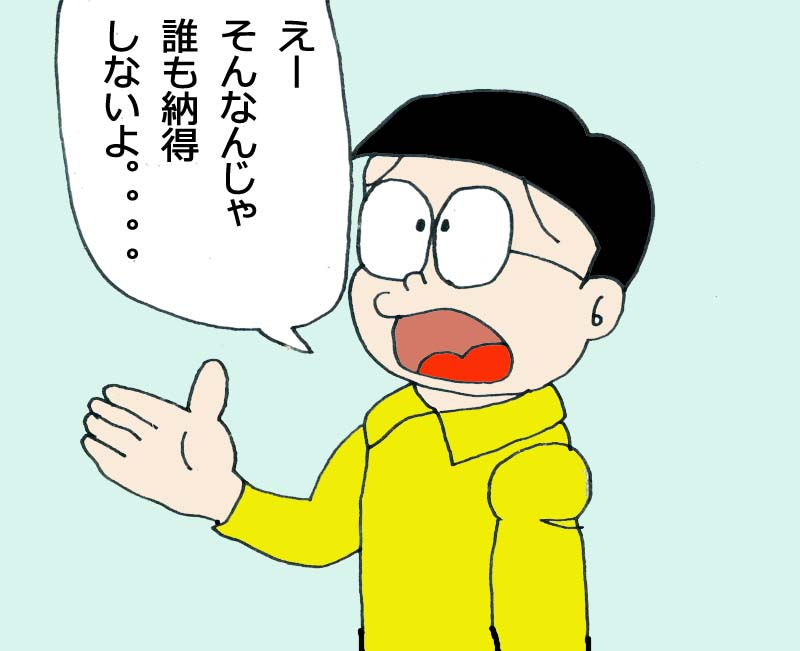 f:id:omoshirosoccer:20200419181939j:plain