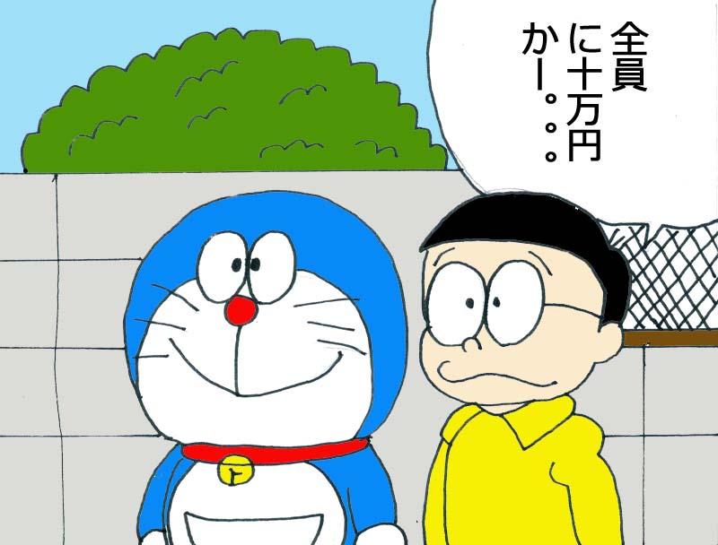 【漫画】もしもドラえもんが総理だったらその2-3