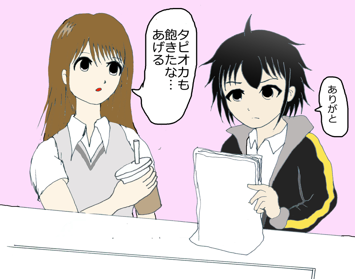 【お笑いまんが】漫才少女!「タピオカ」