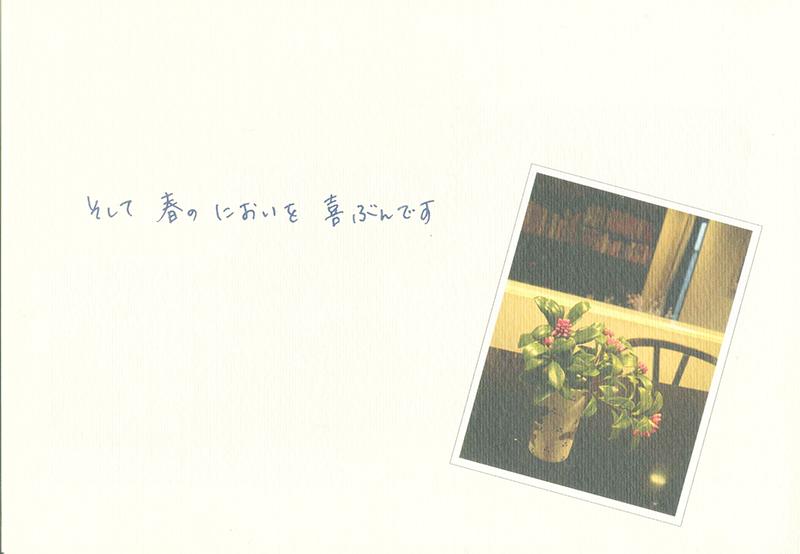 女優・松たかこファンクラブのカード・フォトエッセイを紹介!