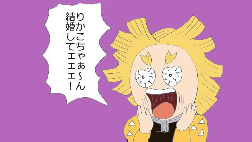 まんが「アイドルのダイエット」【あるある】