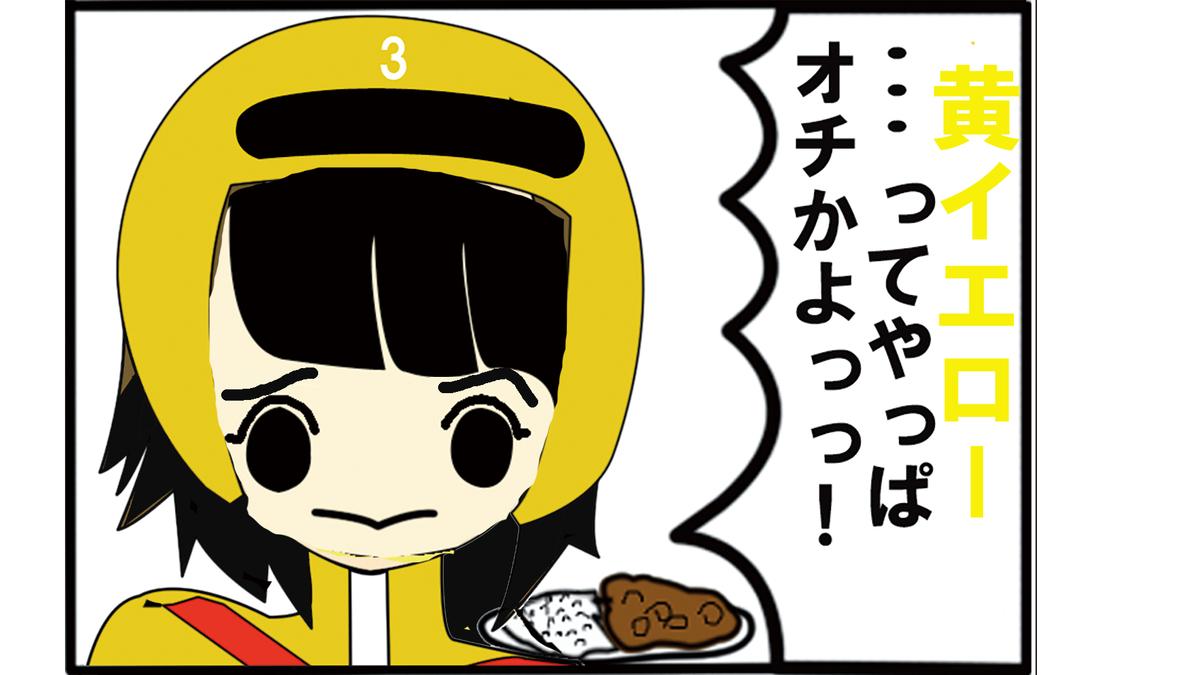 【動画】アイドル「道玄坂69」まんが「ゴレンジャー」