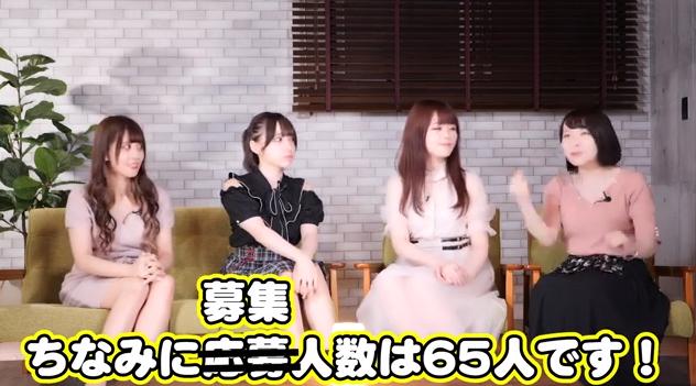 アイドルグループ「道玄坂69」が新メンバー募集!