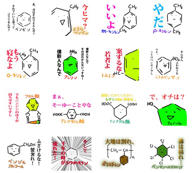 f:id:omosiroxyz:20151121121357p:plain