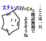 f:id:omosiroxyz:20151122111320p:plain