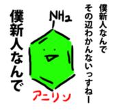 f:id:omosiroxyz:20151122174538p:plain