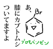 f:id:omosiroxyz:20151122181714p:plain