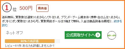 f:id:omosiroxyz:20151212140740p:plain