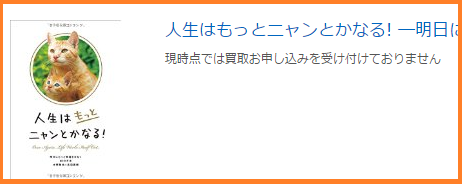 f:id:omosiroxyz:20151212215734p:plain
