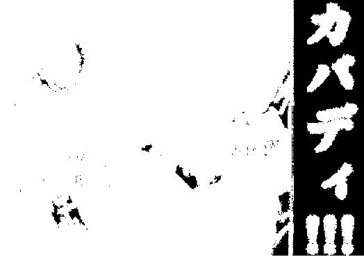 f:id:omosiroxyz:20160211145516p:plain