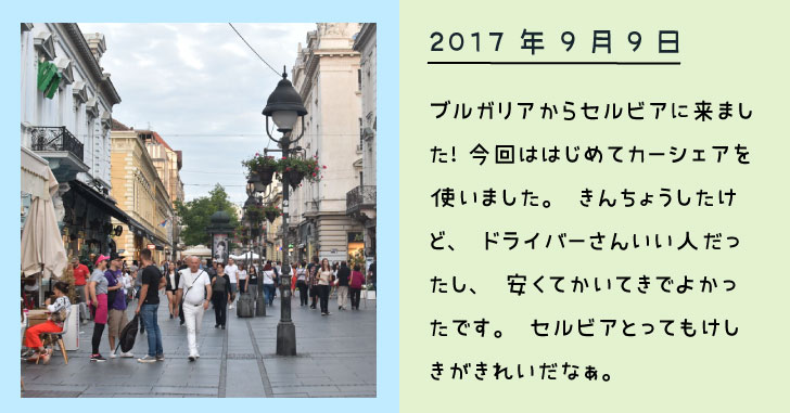 f:id:omosiroxyz:20170909171356j:plain