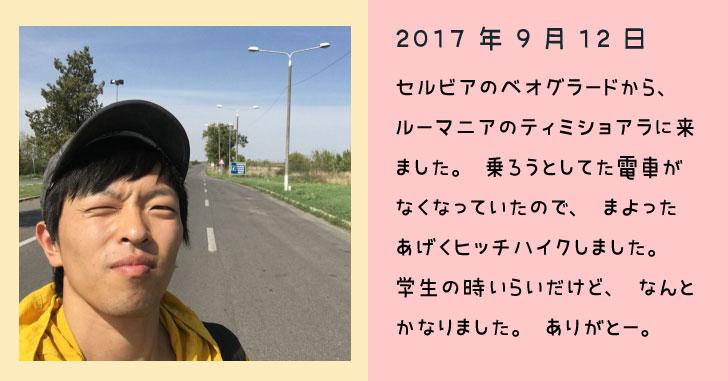 f:id:omosiroxyz:20170912170817j:plain
