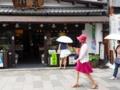 京都新聞写真コンテスト 新茶の香り