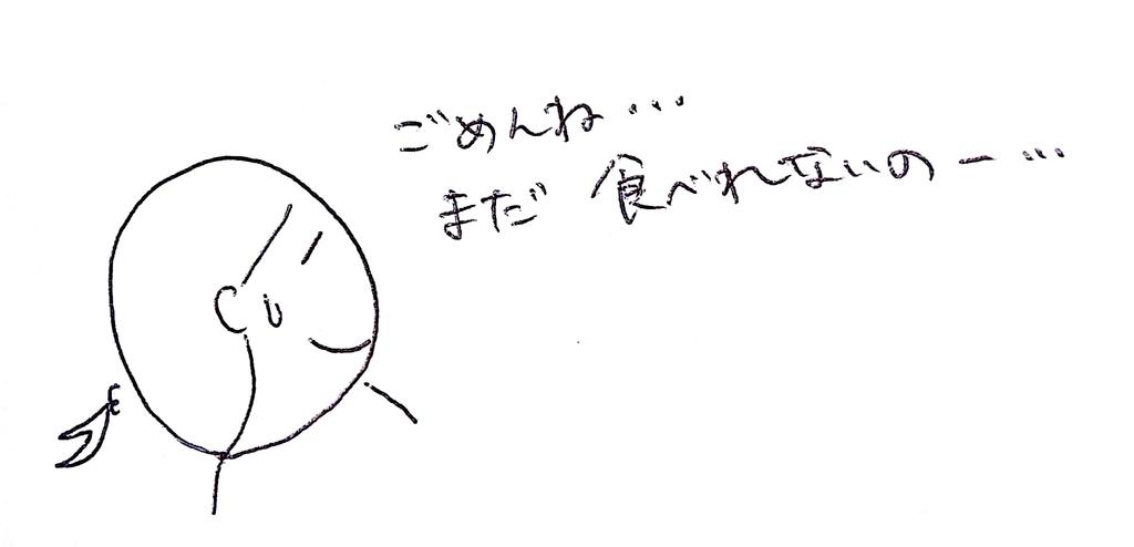 f:id:omoteura1203:20181211134856j:plain