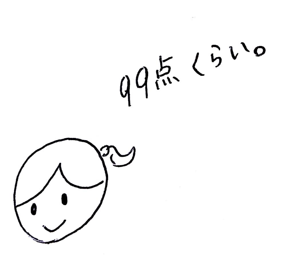 f:id:omoteura1203:20190113155731j:plain
