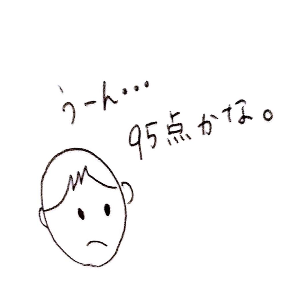 f:id:omoteura1203:20190113155844j:plain