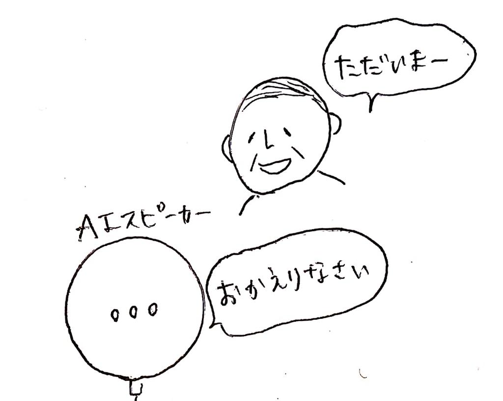 f:id:omoteura1203:20190121144644j:plain