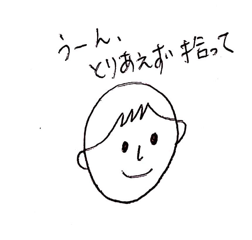 f:id:omoteura1203:20190126193530j:plain