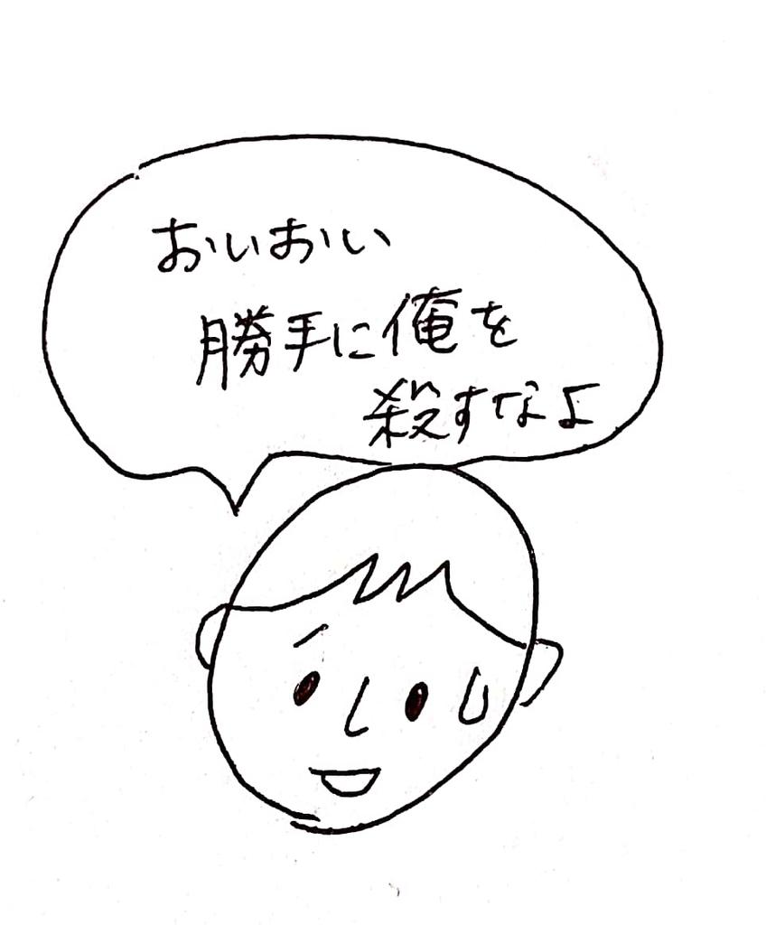 f:id:omoteura1203:20190130141218j:plain