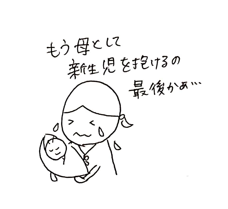 f:id:omoteura1203:20190131111020j:plain