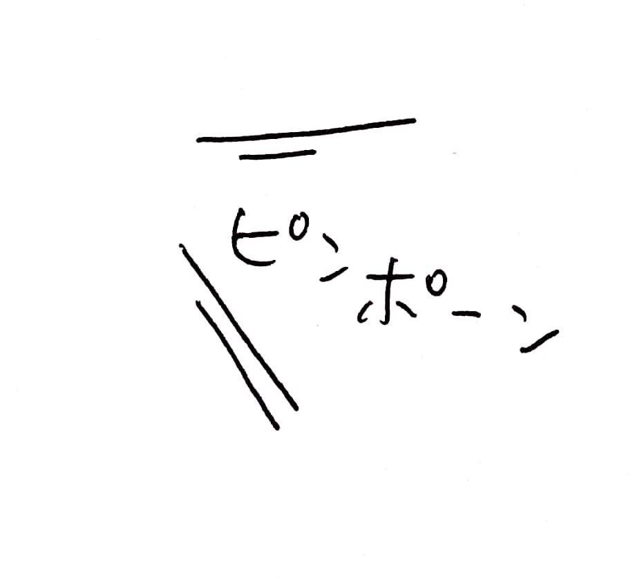 f:id:omoteura1203:20190215132122j:plain