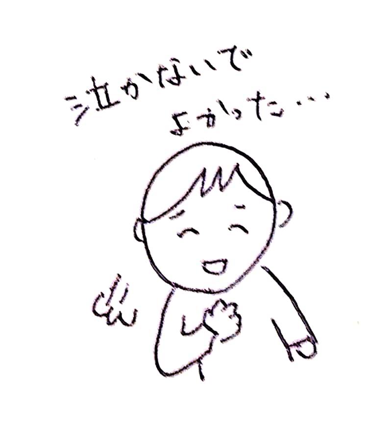 f:id:omoteura1203:20190219113247j:plain