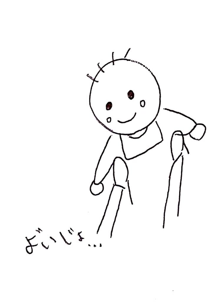 f:id:omoteura1203:20190221165819j:plain