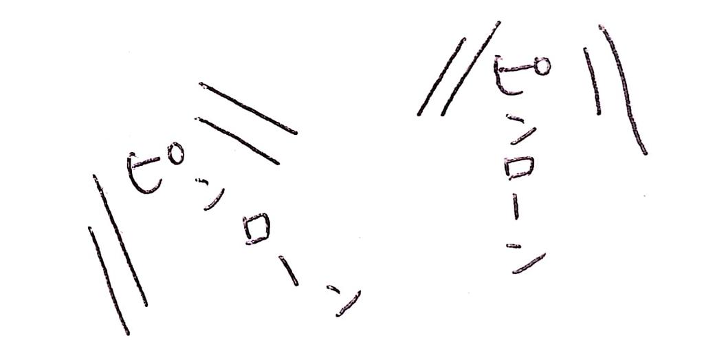 f:id:omoteura1203:20190227091136p:plain