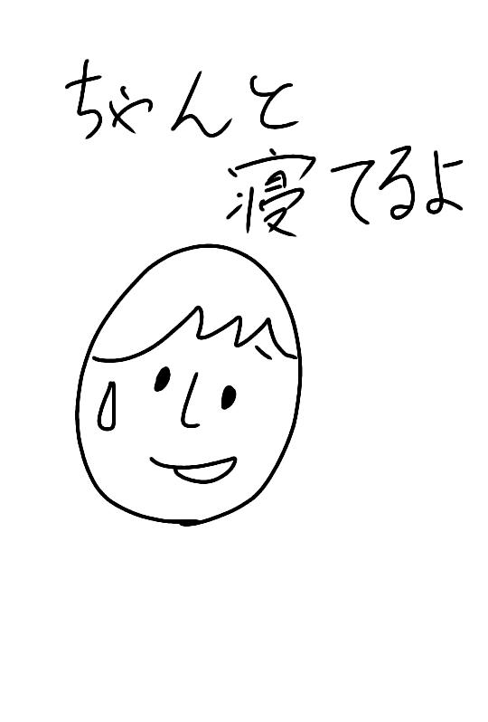 f:id:omoteura1203:20190301150223p:plain