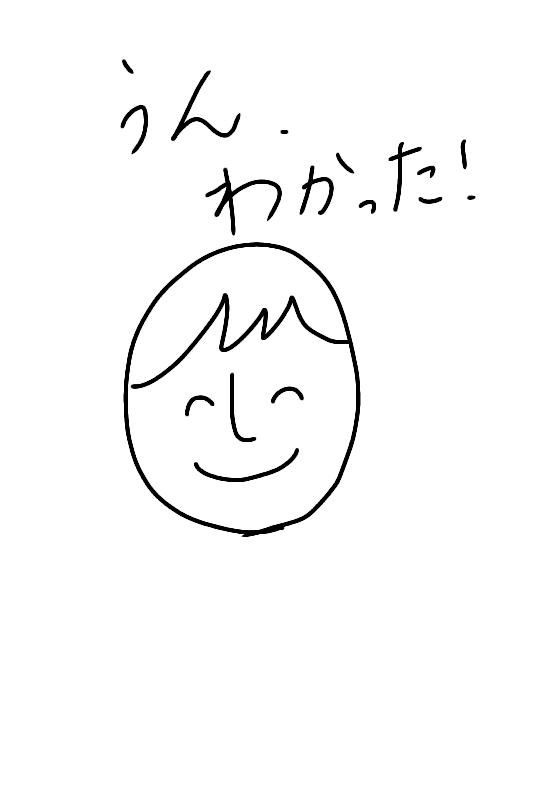 f:id:omoteura1203:20190301150250p:plain