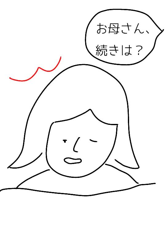 f:id:omoteura1203:20190304143738p:plain