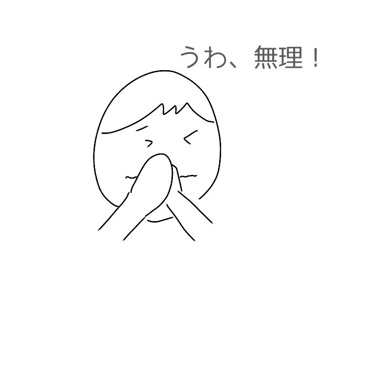f:id:omoteura1203:20190305091018p:plain