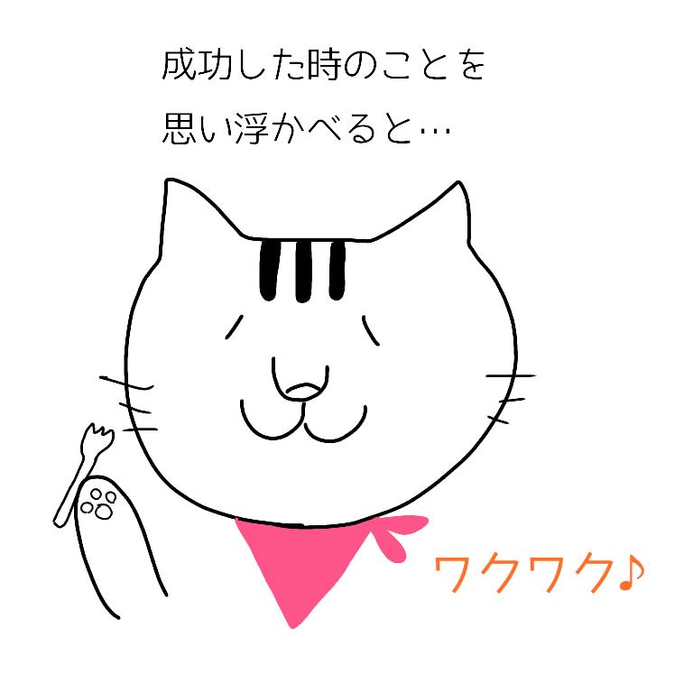 f:id:omoteura1203:20190305091134p:plain