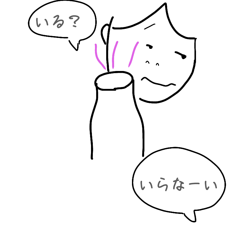 f:id:omoteura1203:20190306124206p:plain