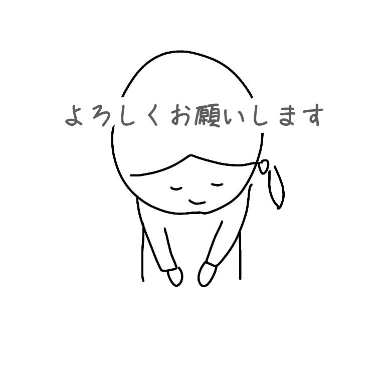 f:id:omoteura1203:20190306124307p:plain