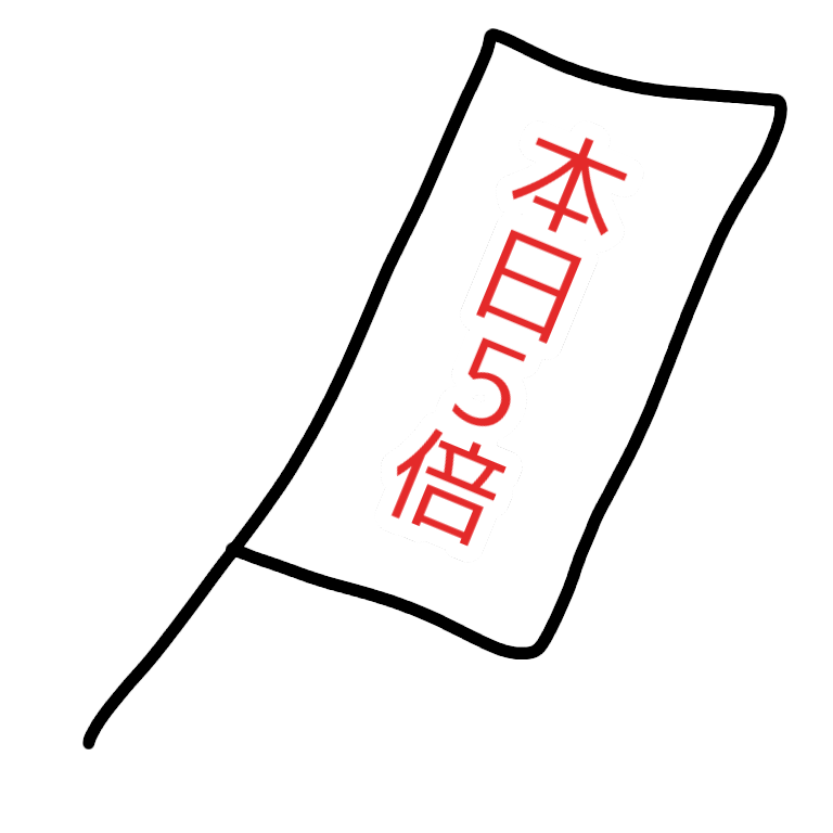 f:id:omoteura1203:20190307103138p:plain