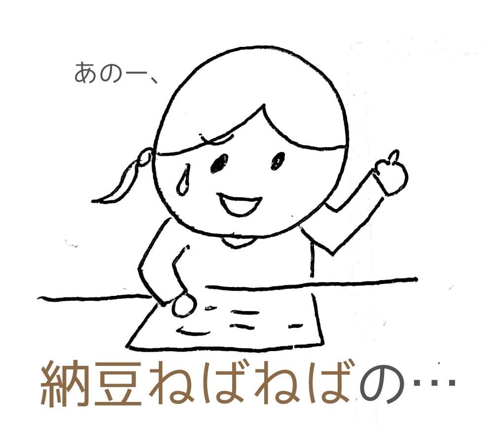 f:id:omoteura1203:20190310191755p:plain