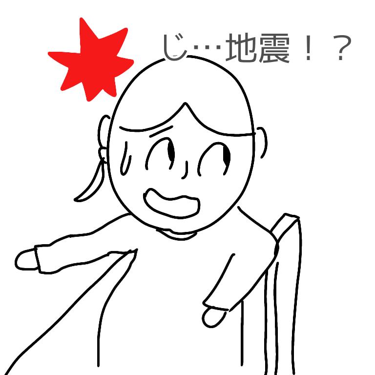 f:id:omoteura1203:20190311103311p:plain
