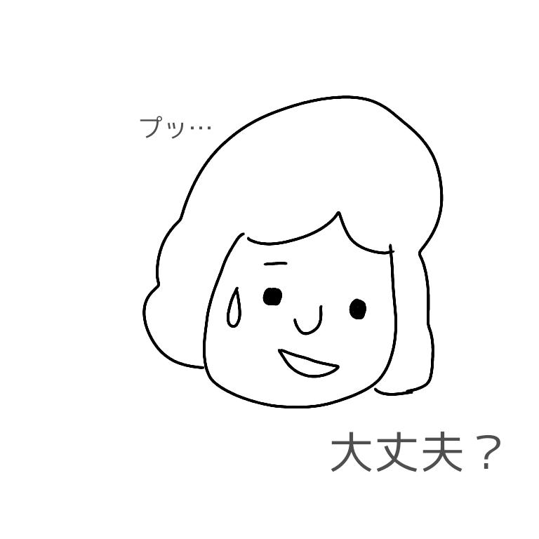 f:id:omoteura1203:20190311103319p:plain