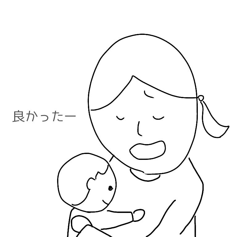 f:id:omoteura1203:20190311103322p:plain