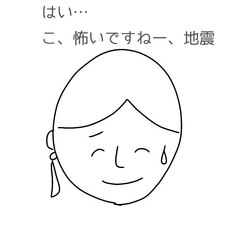 f:id:omoteura1203:20190311103333p:plain