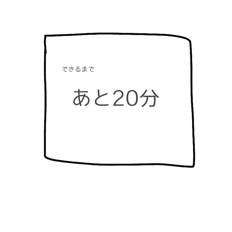 f:id:omoteura1203:20190314135511p:plain