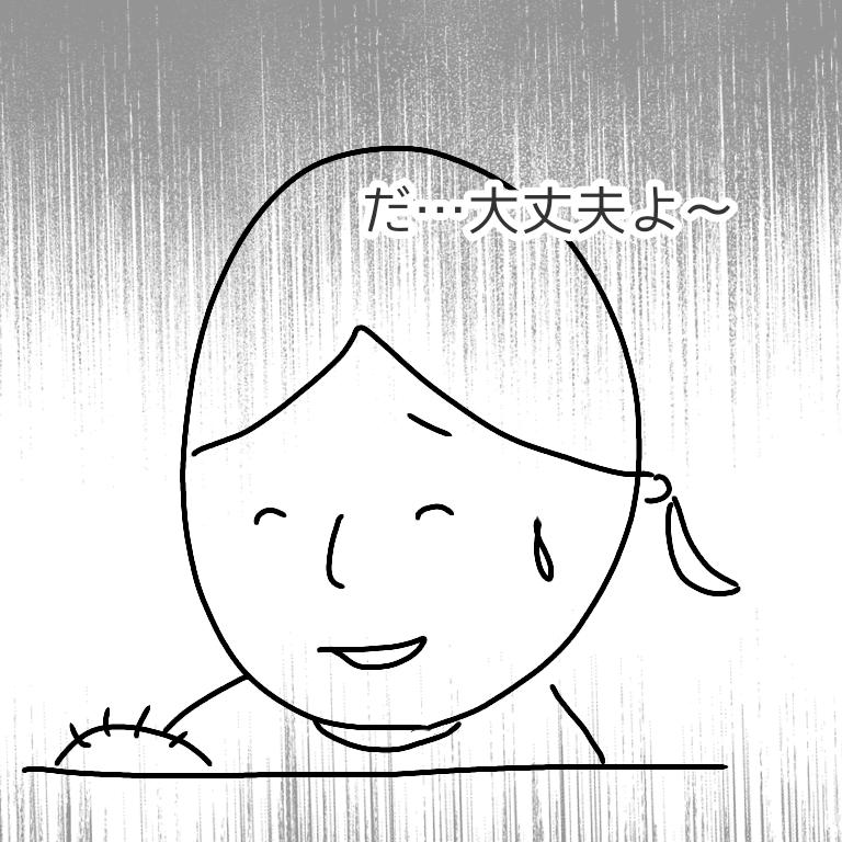 f:id:omoteura1203:20190314140954p:plain