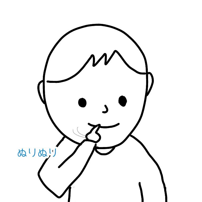f:id:omoteura1203:20190315095132p:plain